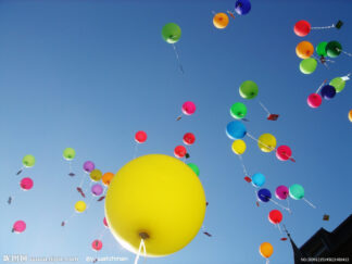 33 baloons
