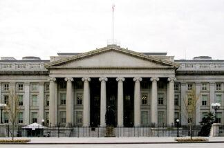 exterior of US Treasury building